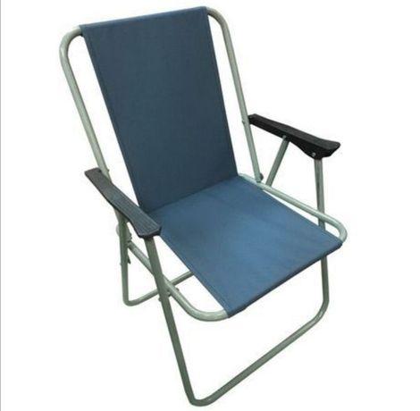 Раскладной стул, кресло,для рыбалки,для отдыха, работаем с наложкой.