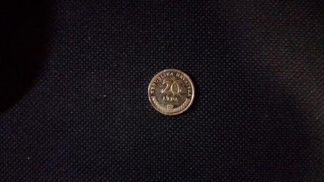 Продам 20 ліра хорватських 2007 рік