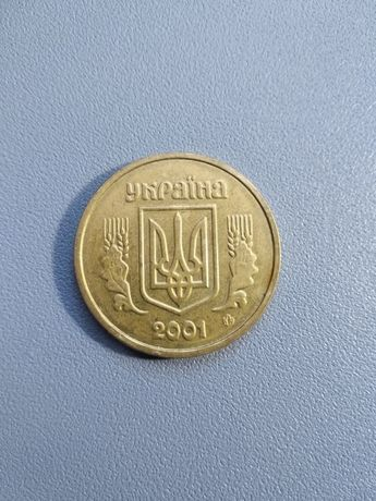Монета 1 гривня 2001 року