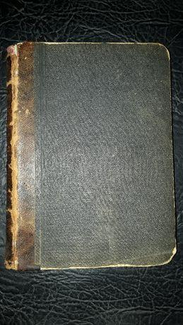 Еврейская история том 2