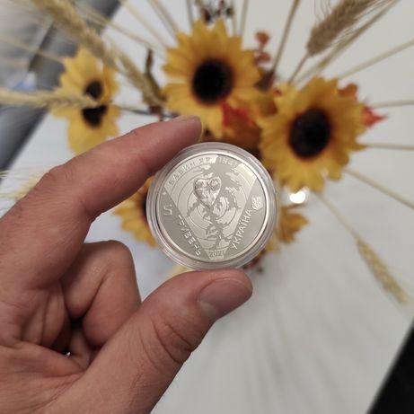80-ті роковини трагедії в Бабиному Яру памятная монета 2021