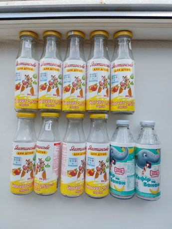Бутылочки 50 мл, 200 мл. Бутылки стекло, консервация
