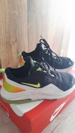 Nike air max 270 rozm. 36.5