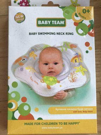 Круг для купання малюків