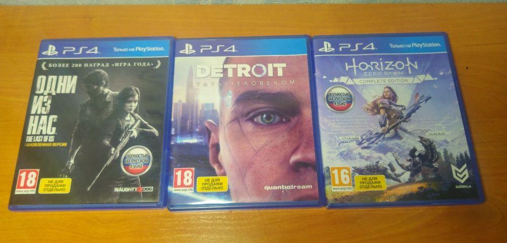The Last of Us/Detroit: Become Human/Horizon Zero Dawn Пирятин - изображение 1