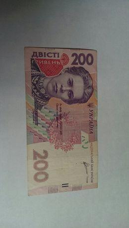 Продам купюра банкнота деньги - радар - 200 грв бона - боны бону