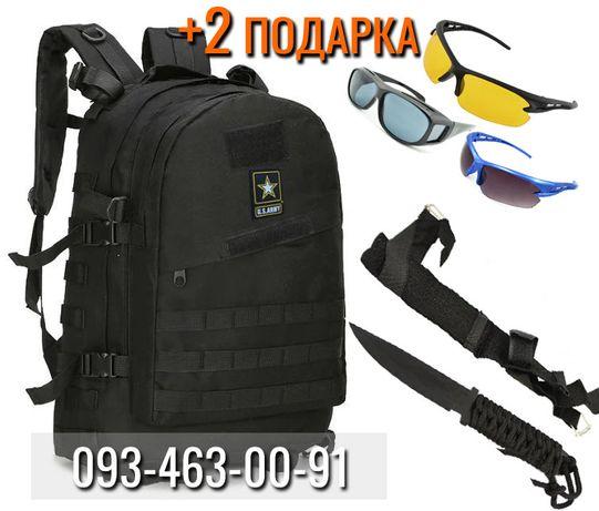 Рюкзак 45L Molle Tactical - Черный и Песок + 2 подарка