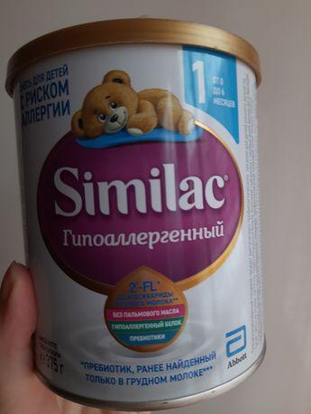 Смесь гипоаллергенная Similac