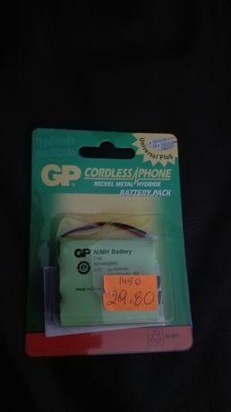 Nowy akumulator do telefonu bezprzewodowego!!!