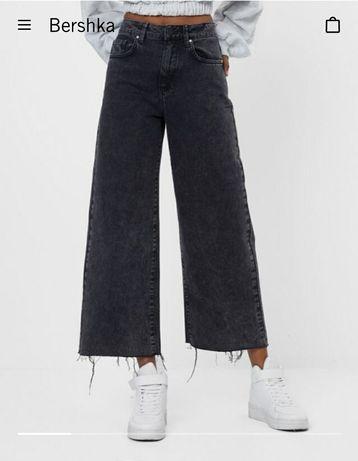 Продам джинсы Бершка