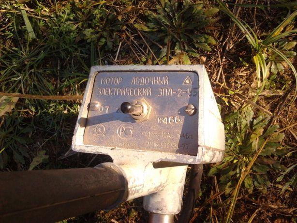 Silnik zaburtowy elektryczny radziecki. 100% sprawny