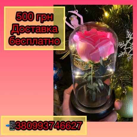 РОЗА В КОЛБЕ С LED ПОДСВЕТКОЙ, ночник, вечная роза, 17 СМ Лучший подар