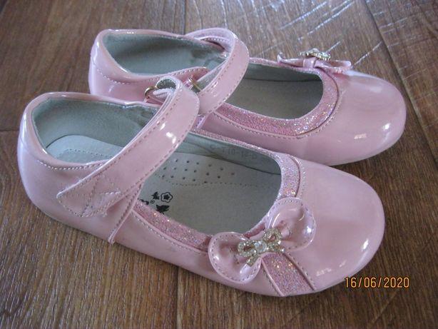 Туфельки дитячі