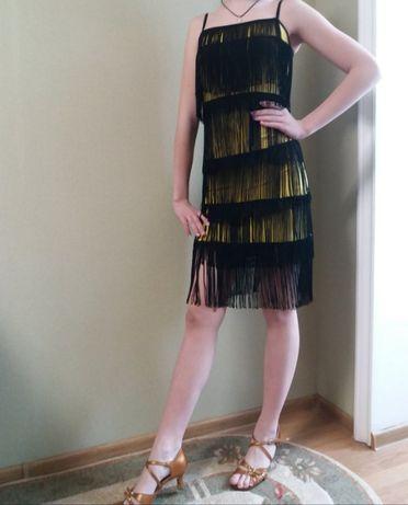Бальне плаття латина