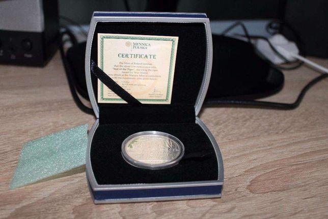 Продам серебряную монету для коллекции!