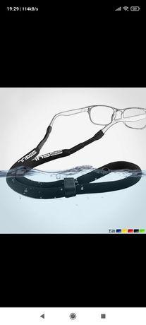 Smycz do okularów