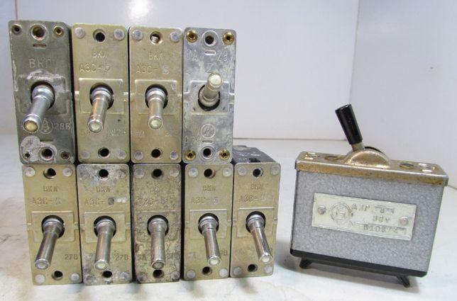АЗС-2 автомат, предохранитель, тумблер, выключатель на 27 V.