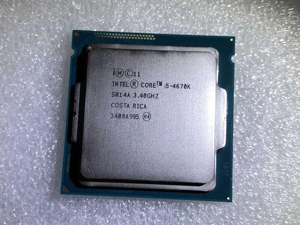 Intel i5-4670K | Processador Intel socket LGA1150 3.80GHz DDR3