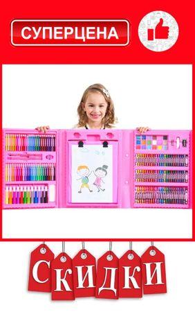 ДетскийБольшой набор 208 предметов для творчества и рисования Set379