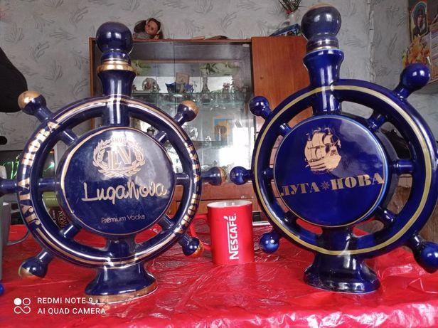Бутылки фарфоровые Луга Нова