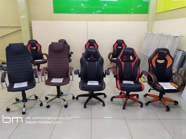 Кресло компьютерное геймерское