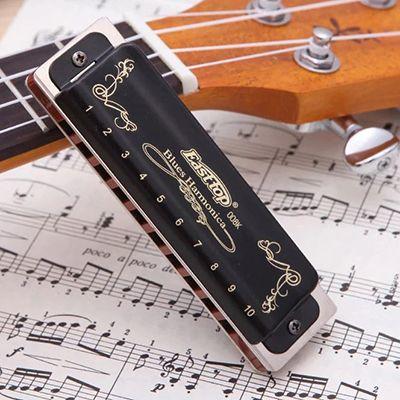 Harmonijka ustna Easttop T008K - sklep harmonijka.com