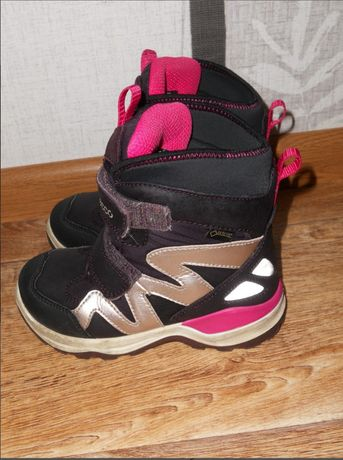 Зимние термо батинки