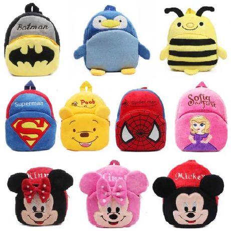 Детский плюшевый рюкзачок, рюкзак для малышей в садик для детей