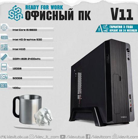 Офисный ПК с НДС i5 6600 | Intel HD | 8GB | 120GB | 500GB KIEV-IT V11