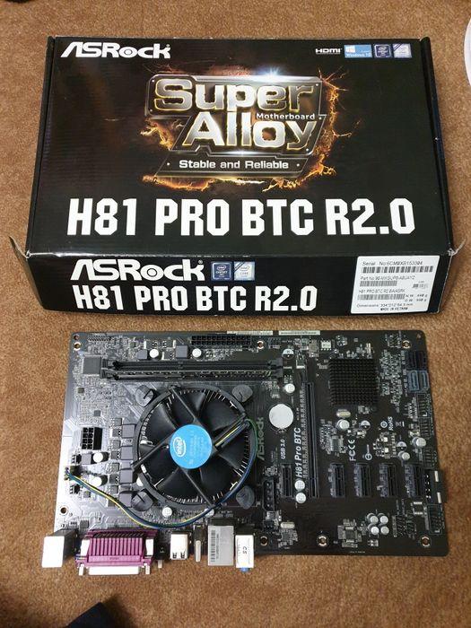 Комплект: H81 Pro BTC R2.0 (s1150,DDR3) + Celeron G1840 + 4GB Киев - изображение 1