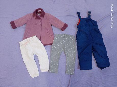 Zestaw 4 szt kożuszek kombinezon spodnie H&M roz. 92