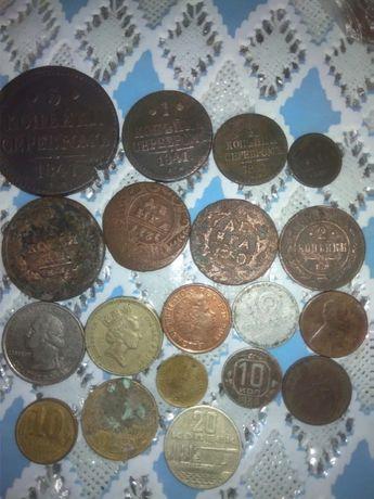 Лот монет. Монеты царской России, СССР, иностранные