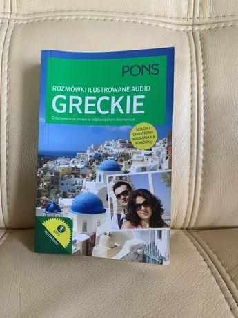Rozmówki ilustrowane greckie Pons