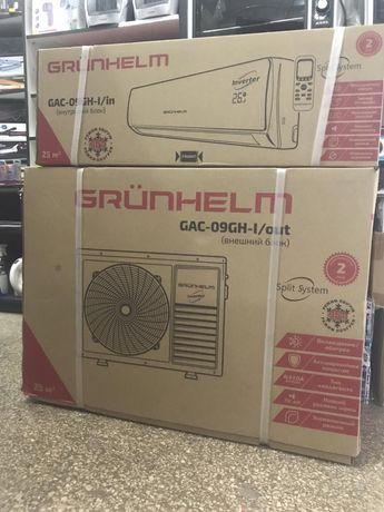 Новый кондиционер Grunhelm Inverter 9