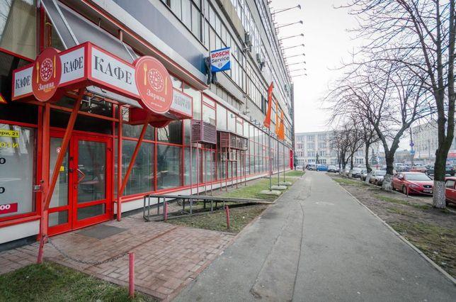 Удобный офис 35 м2 со всем необходимым Петровка ор кафе Зарина