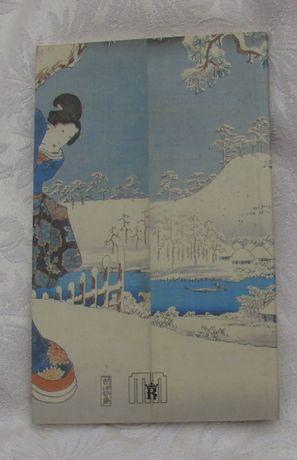 Galeria Dawnej Sztuki Japońskiej MANGGHA