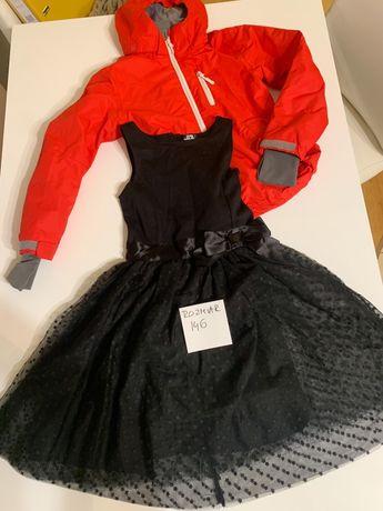 Ubrania dla dziewczynki 146 cm