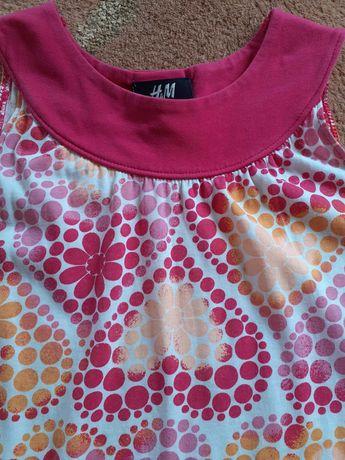 vestido da H&M para menina 6-7 anos