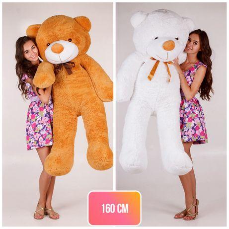 Большой плюшевый мишка, Медведь Тедди подарок, панда, ведмедик,ведмідь