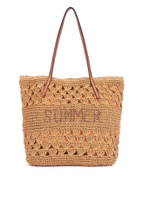 Сумка шоппер плетеная Parfois (новая) Лесники - изображение 1
