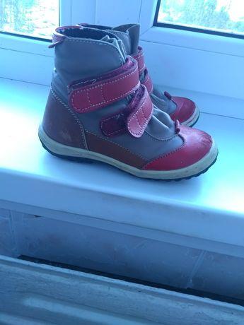 Ортопедические кожаные ботинки