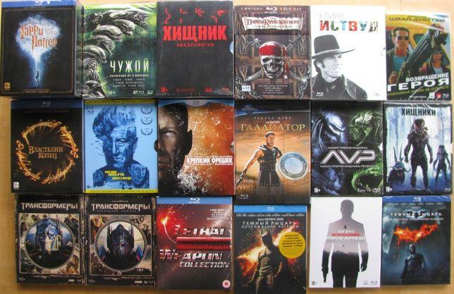 Blu-ray фильмы, коллекционные