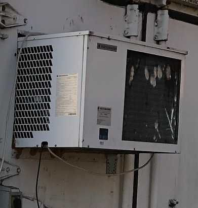 chłodnia agregat monoblok zestaw chłodniczy sprawny viessmann
