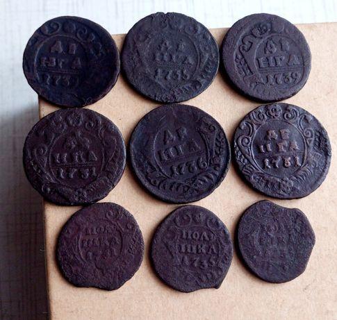 Монети царські Денга.