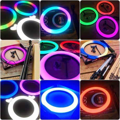 Кольцевая LED лампа 26 33см  Кольцевая RGB лампа Разноцветная лампа  