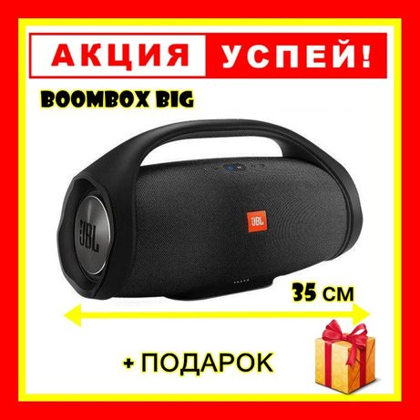 Портативная блютус колонка JBL Boombox 35см джибиель Бумбокс большая