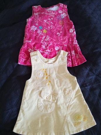 Sukieneczki sztruksowe 3szt. Rozm.68 i 74