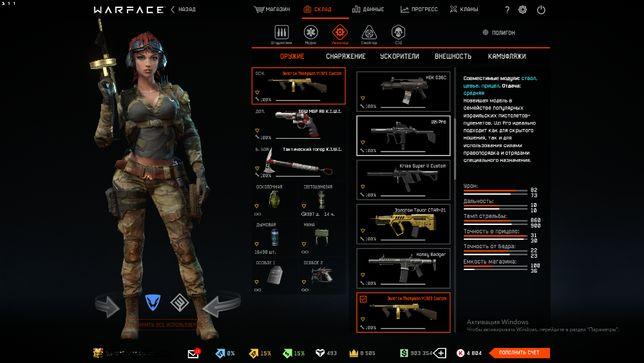 Warface 90 ранг ! Топовый варфейс аккаунт !
