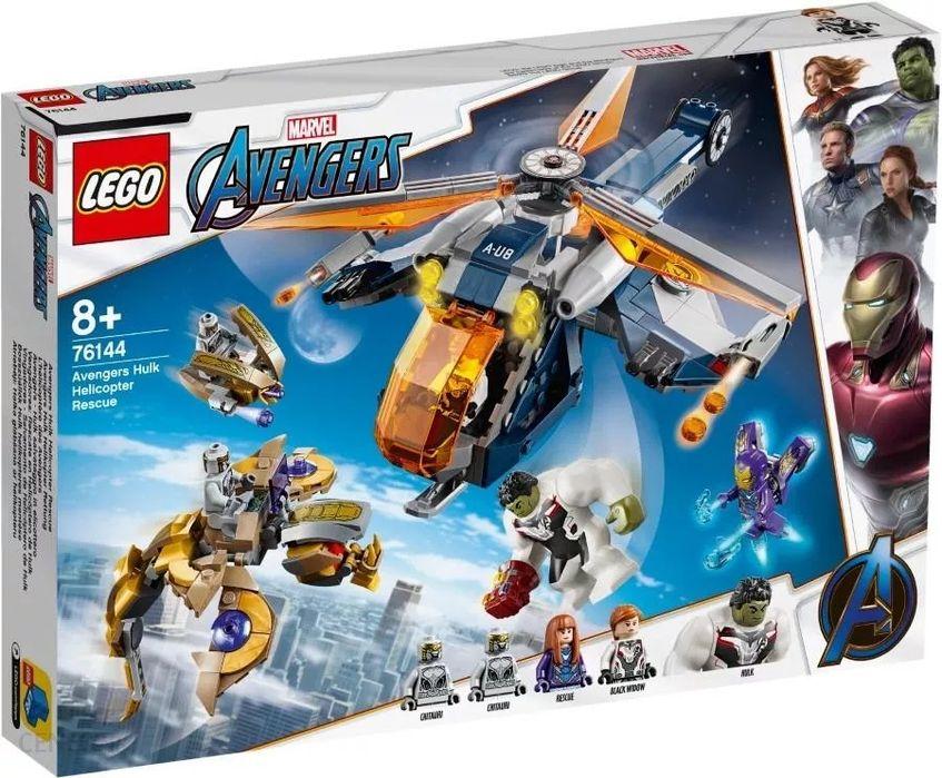 LEGO 76144 Avengers: Upadek helikoptera Hulka Katowice - image 1