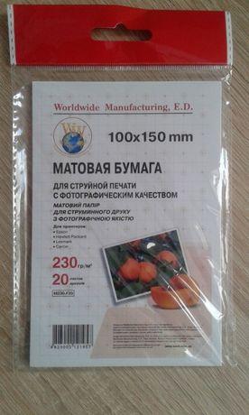 Фотобумага бумага для струйной печати 100*150 мм, матовая ( 20 листов)